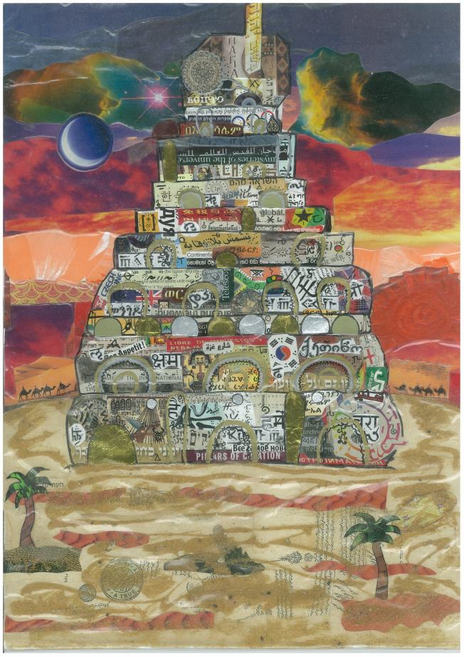 Tower of Babel by Shoshana Sarah