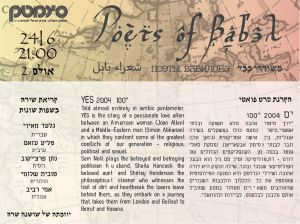 Poets of Babel June 24