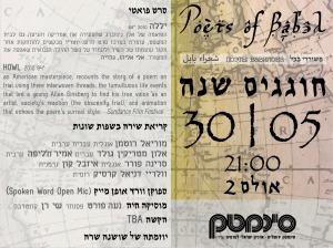 PoetsofBabel May 30